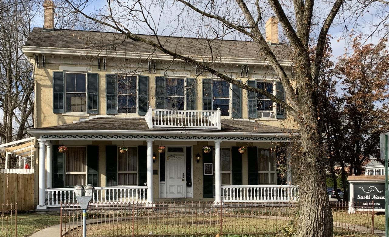 22 N College Avenue Property Photo