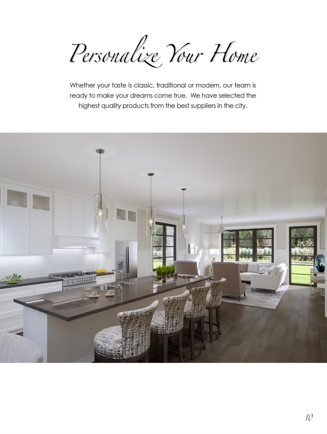 3228 Linwood Avenue Property Photo 15