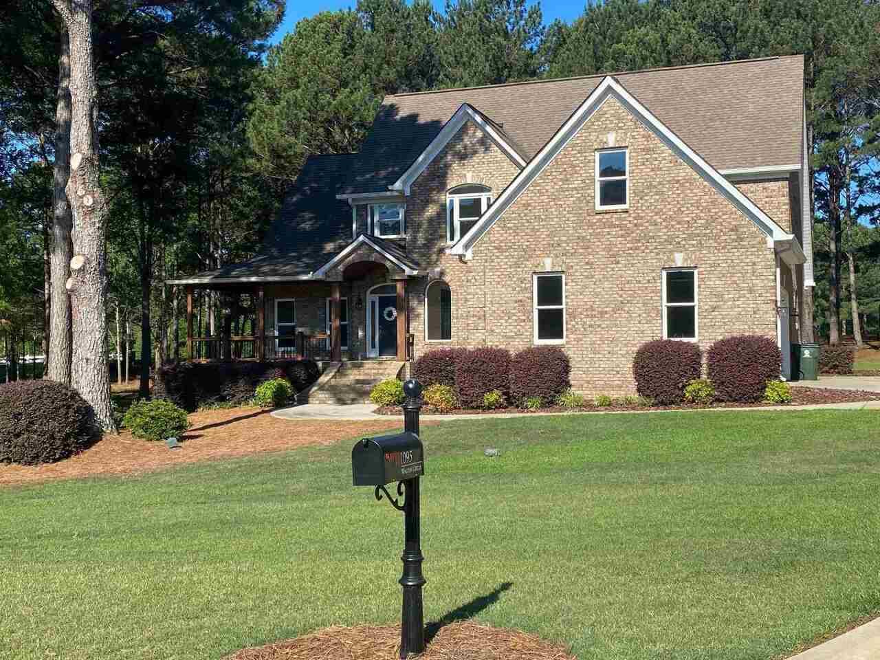 1095 Walton Circle Property Photo