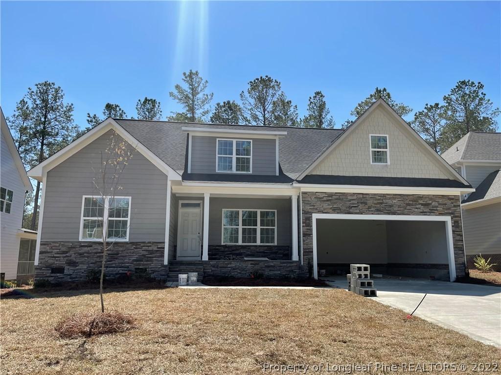 225 Education Drive Property Photo