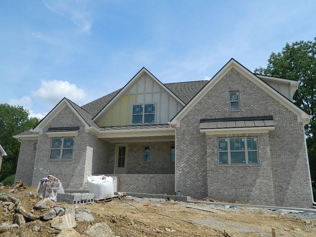 1205 Janie Sue Ct Property Photo 1