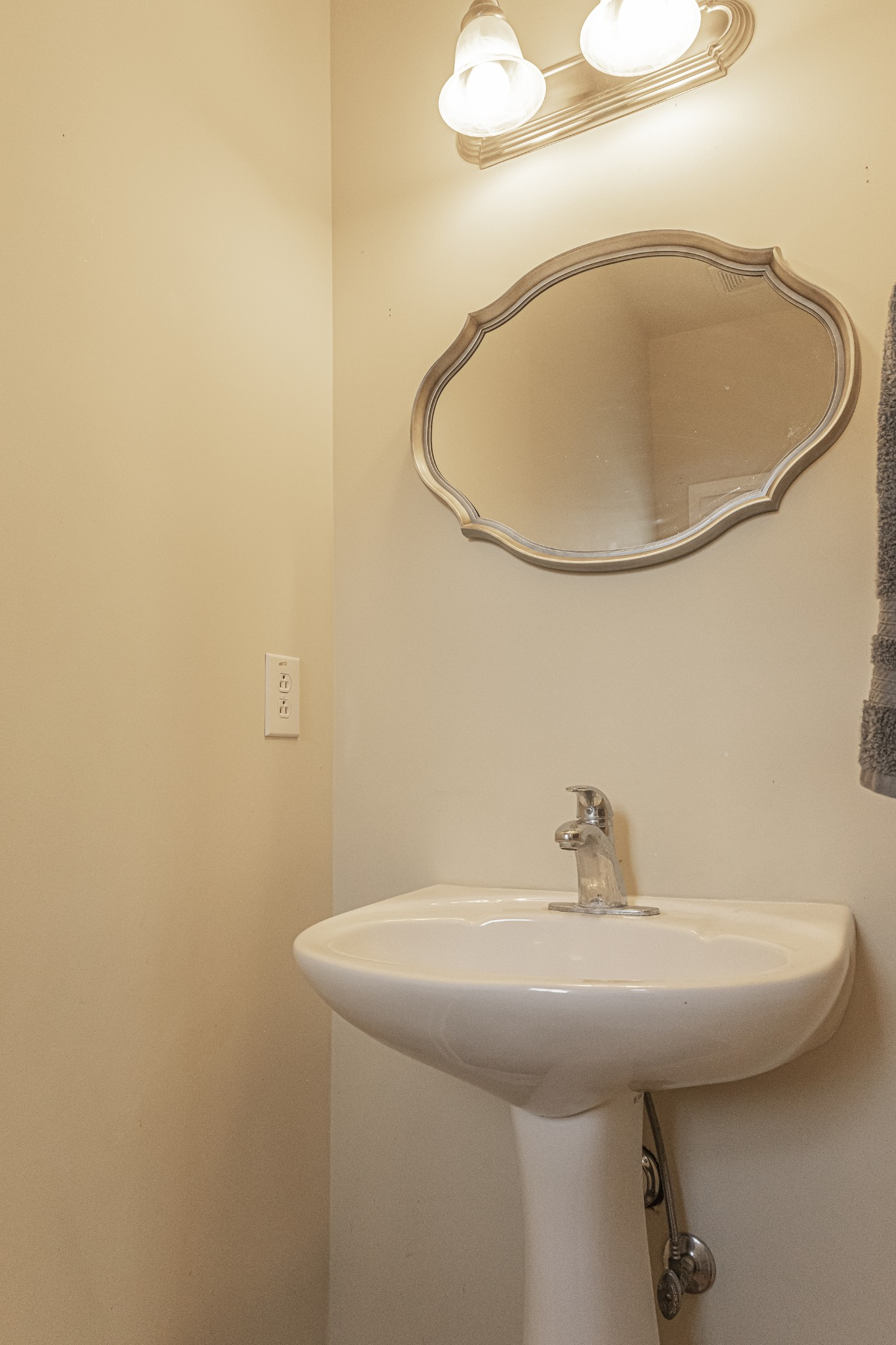 1015 Belcor Dr Property Photo 11