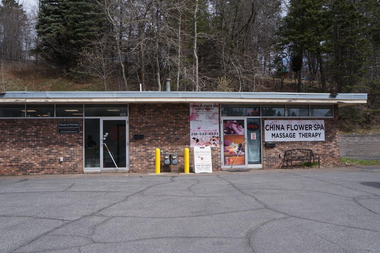 E 303 Central Entrance Property Photo