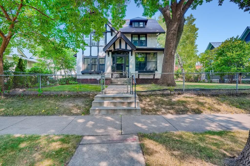 549 Holly Avenue Property Photo