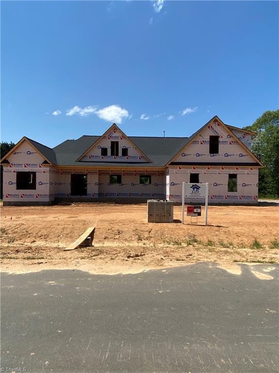221 Dyna Drive Property Photo 1