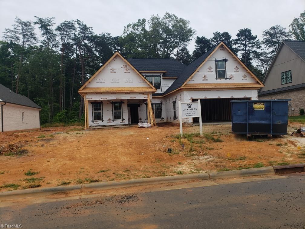 3932 Wynne Brook Court Property Photo 1
