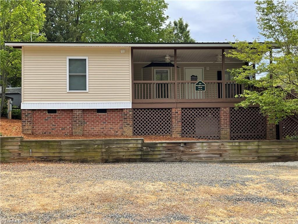 105 Meadowview Circle Property Photo